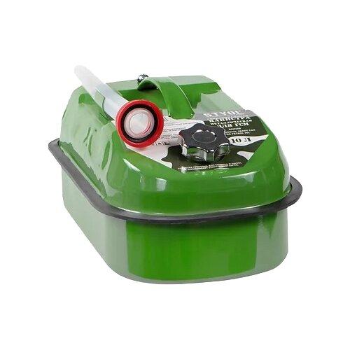 Канистра STVOL SKM10G, 10 л, зеленый