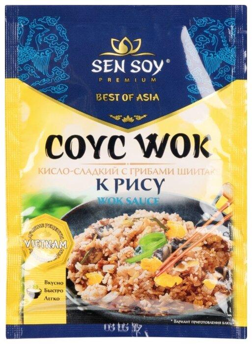 Соус Sen Soy К рису WOK кисло-сладкий с грибами шиитаке