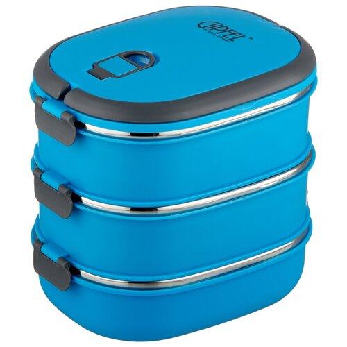 GIPFEL Ланч-бокс 0293/0294 синий gipfel ланч бокс 0291 0292 синий