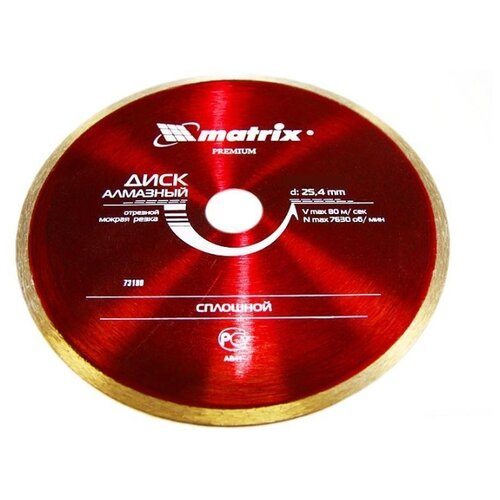 Диск алмазный отрезной 200x2.4x25.4 matrix Professional 73190 1 шт. matrix professional 135559