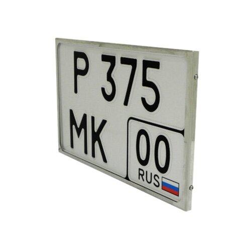 Рамка для номера Zalvi универсальная боковая 1 шт.
