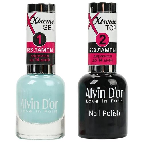 Набор Alvin D'or Xtreme Extreme, оттенок MIX 04 набор лаков для ногтей alvin d or alvin d or al057lwclrv1