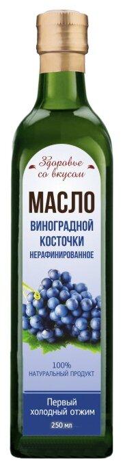 Здоровье со вкусом Масло виноградной косточки