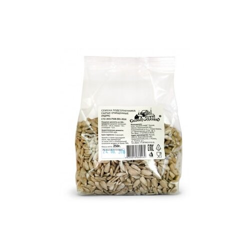 Семена подсолнечника Сковородкино сырые очищенные 250 г