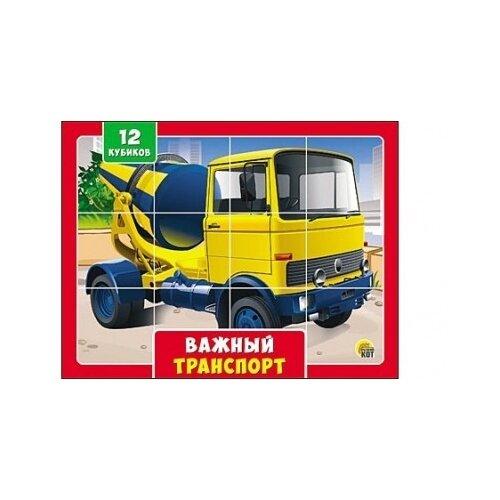 Купить Кубики пластиковые Важный транспорт , 12 штук, в коробке, Рыжий кот, Детские кубики