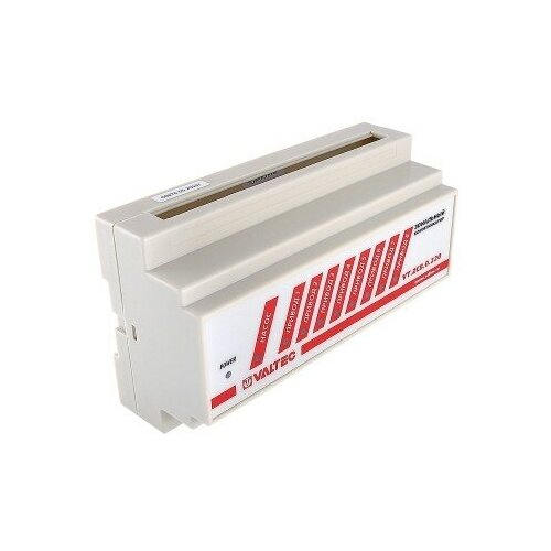 Зональный коммуникатор 220 В, VALTEC VT.ZC8.0.220