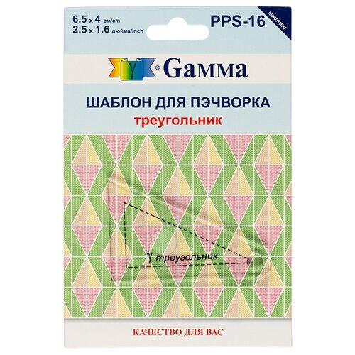 Фото - Gamma Шаблон для пэчворка PPS-16 треугольник прозрачный gamma линейка для пэчворка