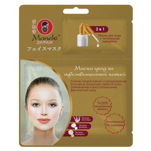 Maneki Kabi маска для лица 2 в 1 уход за чувствительной кожей, 26 мл