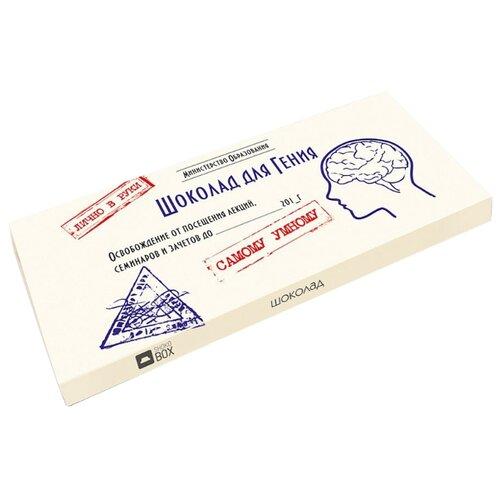 """Шоколад ShokoBox """"Шоколад для гения"""" молочный, 92 г"""