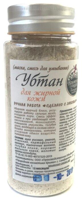Крымские Сказки Убтан для жирной кожи