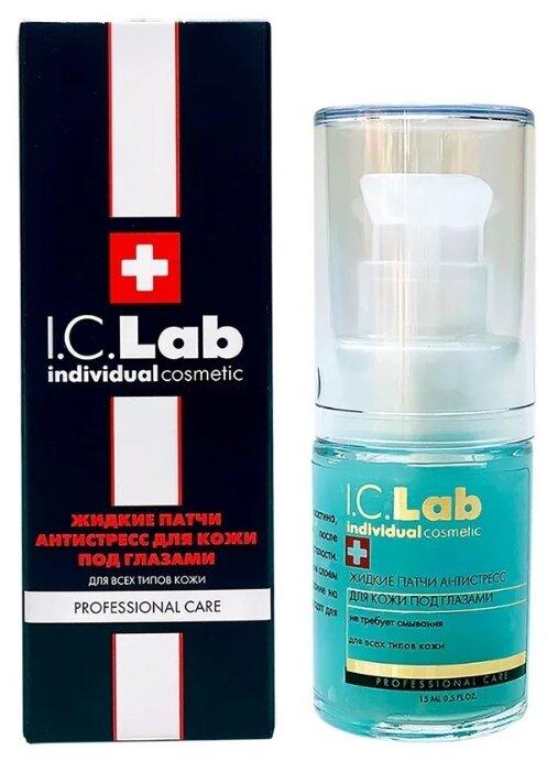 I.C.Lab Жидкие патчи для кожи под глазами
