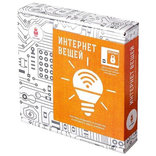 Купить Дополнительные детали Амперка AMP-S035 Интернет вещей - продолжение набора Матрёшка, Конструкторы