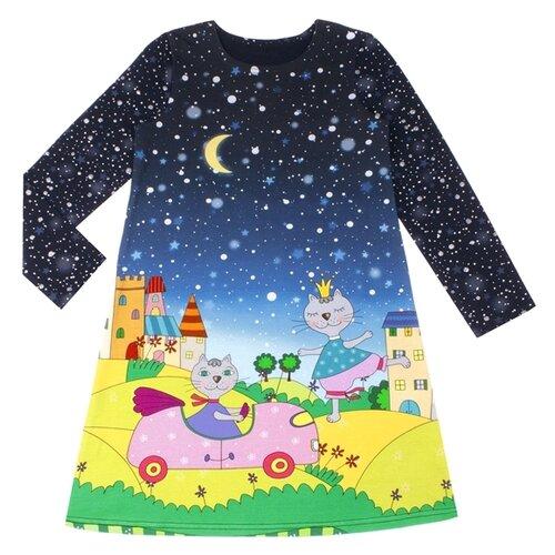 Купить Платье Апрель размер 116-60, темно-синий, Платья и сарафаны