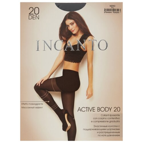 Колготки Incanto Active Body 20 den, размер 4, nero (черный)