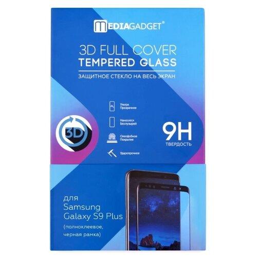 Защитное стекло Media Gadget 3D Full Cover Tempered Glass для Samsung Galaxy S9 Plus черный