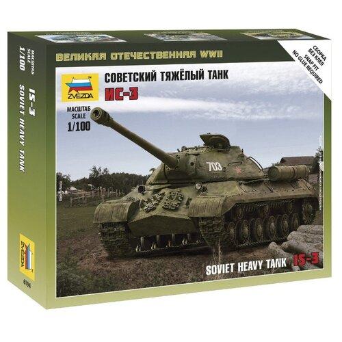 Сборная модель ZVEZDA Советский тяжелый танк ИС-3 (6194) 1:100 сборная модель звезда zvezda советский тяжелый танк т 35 1 100 6203