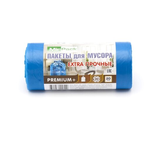 Мешки для мусора MirPack PREMIUM+ Extra прочные 30 л, 20 шт., синий