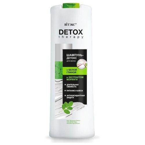Витэкс шампунь-детокс для волос Detox therapy c белой глиной и экстрактом моринги 500 мл недорого
