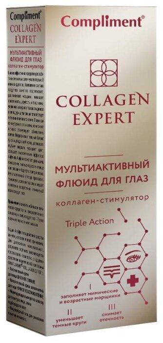 Compliment Мультиактивный флюид для глаз Collagen Expert