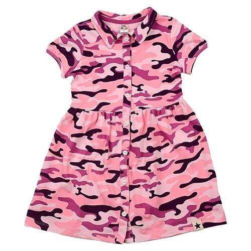 Купить Платье Mini Maxi размер 116, розовый, Платья и сарафаны