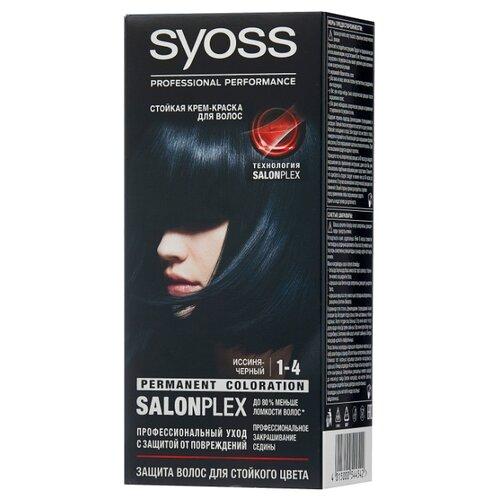 Syoss Color Стойкая крем-краска для волос, 1-4 Иссиня-черный igora vibrance краска для волос 1 1 иссиня черный 60 мл