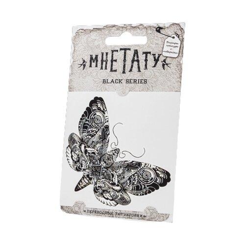 МнеТату Временная переводная татуировка Мотылек черная временная татуировка brand new 2015 mx032