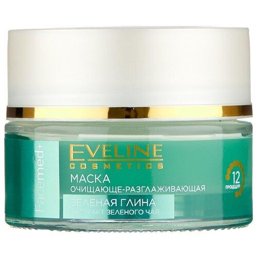Eveline Cosmetics Маска для лица Facemed+ Зеленая глина и экстракт зеленого чая, 50 мл