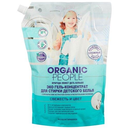 Бальзам Organic People для детского белья Бесконечная нежность с ромашкой, 2 л, пакет фото