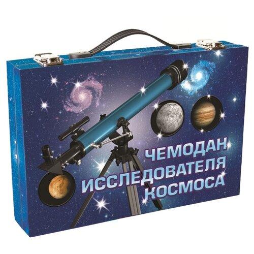 Набор Fantastic Чемодан исследователя космоса captain fantastic
