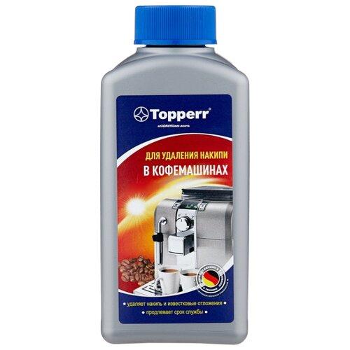 Фото - Средство Topperr Для очистки от накипи кофемашин 3006 средство topperr для очистки от накипи кофемашин 3006