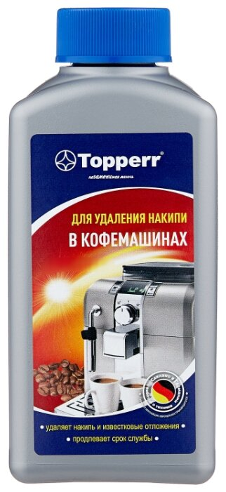 Средство Topperr Для очистки от накипи кофемашин