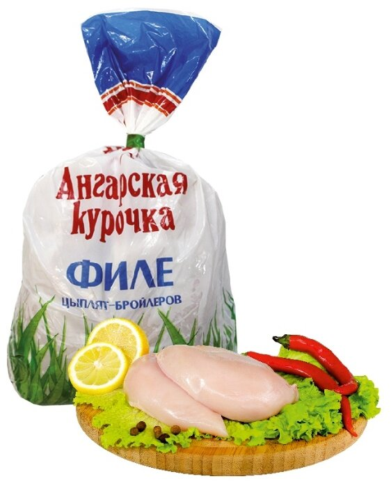 Ангарская птицефабрика Филе цыпленка-бройлера замороженное 1 кг