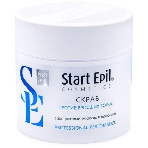 цена на Start Epil Скраб против вросших волос с экстрактами морских водорослей, 300 мл