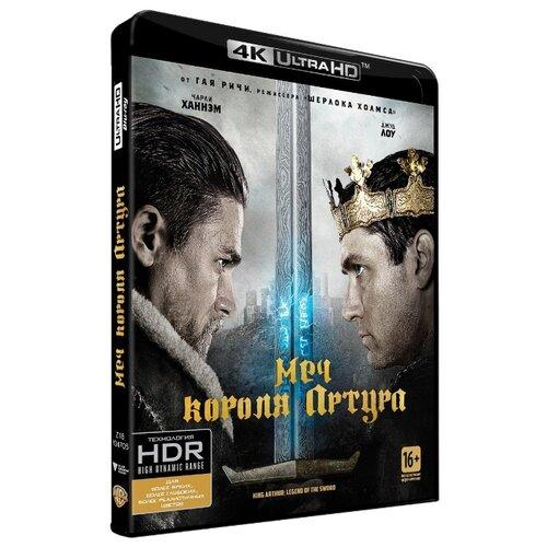Меч короля Артура (4K Ultra HD)