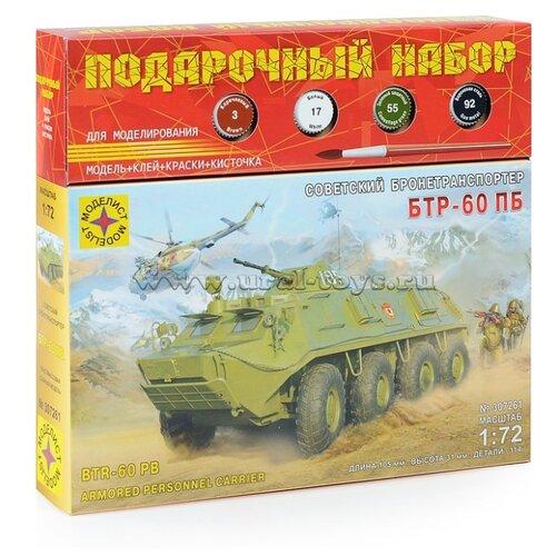 Купить Сборная модель Моделист Советский бронетранспортер БТР-60ПБ (ПН307261) 1:72, Сборные модели