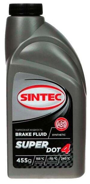 Тормозная жидкость SINTEC Super Dot 4 0.46 л