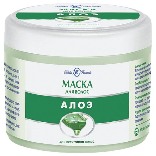 Невская Косметика Маска для волос Алоэ, 300 мл шампунь для волос невская косметика дегтярный 250мл
