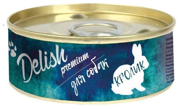 Корм для собак Delish Premium Кролик