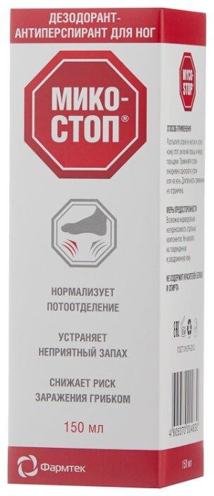 Фармтек Дезодорант-антиперспирант для ног Микостоп