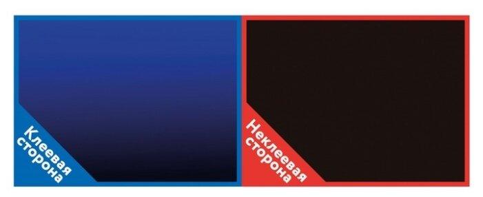 Пленочный фон Prime Темно-синий/Черный двухсторонний