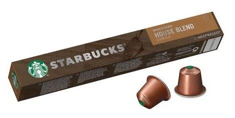 Кофе в капсулах Starbucks House Blend (10 капс.)
