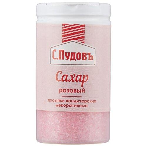 С.Пудовъ сахар декоративный 65 г розовый