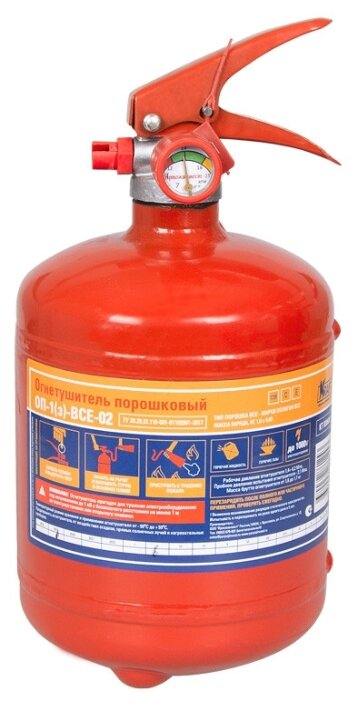 порошковый огнетушитель KRAFT ОП -1