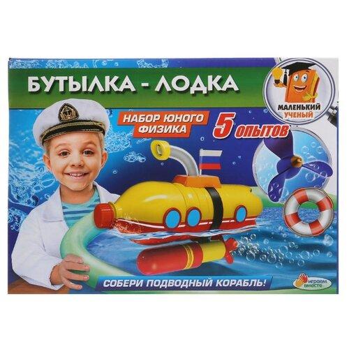 Купить Игрушка Опыты Играем Вместе : Подводная Лодка На Бат., Играем вместе, Игрушки для ванной