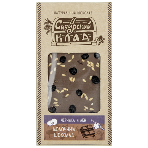 Шоколад Сибирский Клад молочный Черника и лен, 100 г