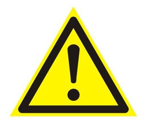 Наклейка Фолиант Внимание Опасность W 09
