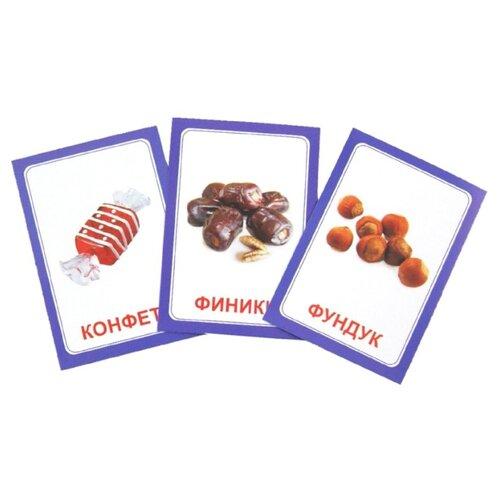 Набор карточек Вундеркинд с пелёнок Логопедка Ф 10x7 см 30 шт. вундеркинд с пелёнок подарочный набор вундеркинд с пелёнок мегачемодан
