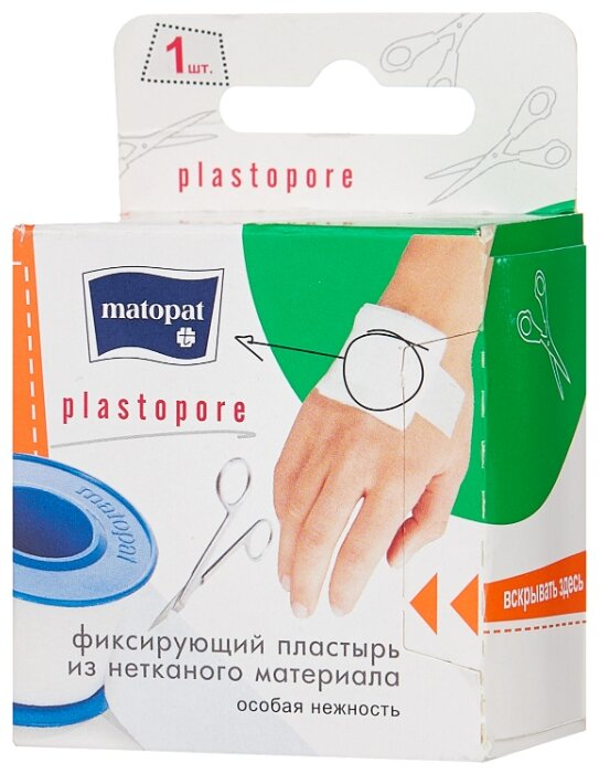 Matopat Plastopore пластырь фиксирующий из нетканого материала для чувствительной кожи, 2.5х500 см, 1 шт.