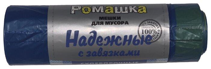 Мешки для мусора Ромашка Надежные ВЗ-3515 35 л (15 шт.)