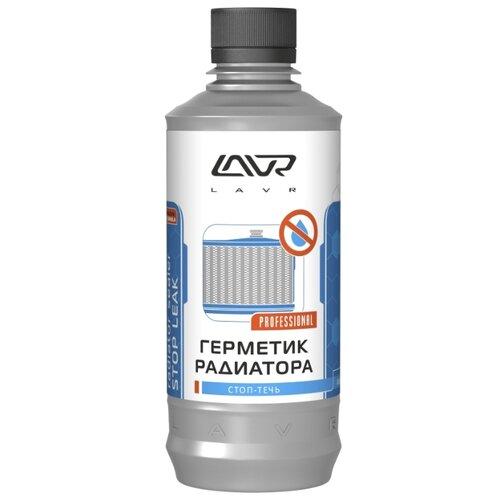 Универсальный герметик для ремонта автомобиля Lavr Стоп-течь, 310 мл прозрачный универсальный герметик для ремонта автомобиля hi gear steer plus with smt² hg7023 295 мл прозрачный